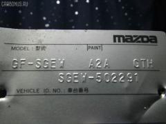 Рычаг Mazda Bongo friendee SGEW Фото 2