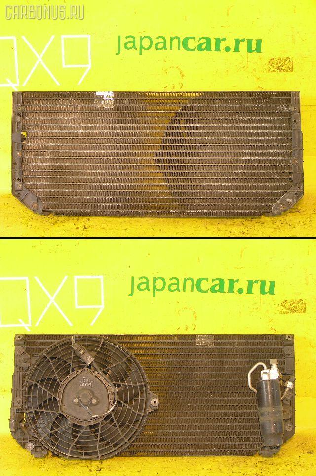 Радиатор кондиционера TOYOTA SPRINTER CARIB AE111G 4A-FE. Фото 9