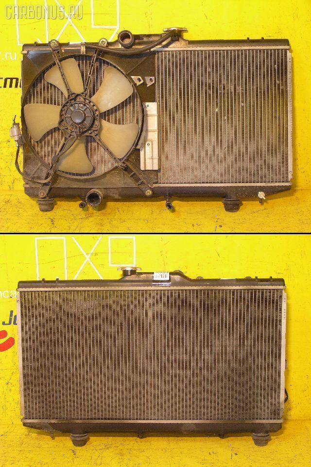 Радиатор ДВС TOYOTA COROLLA LEVIN AE111 4A-FE. Фото 1