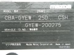 Стабилизатор Mazda Atenza sport wagon GYEW Фото 2