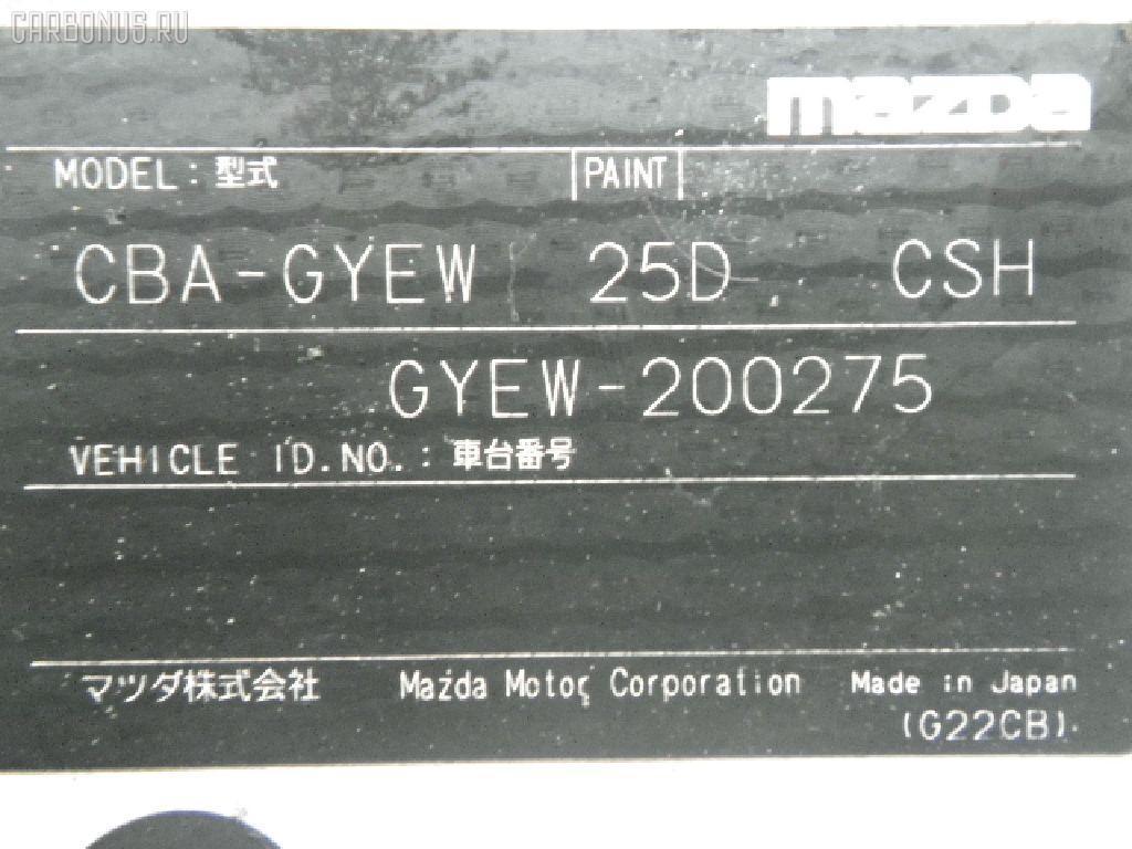 Тормозные колодки MAZDA ATENZA SPORT WAGON GYEW LF-DE Фото 2