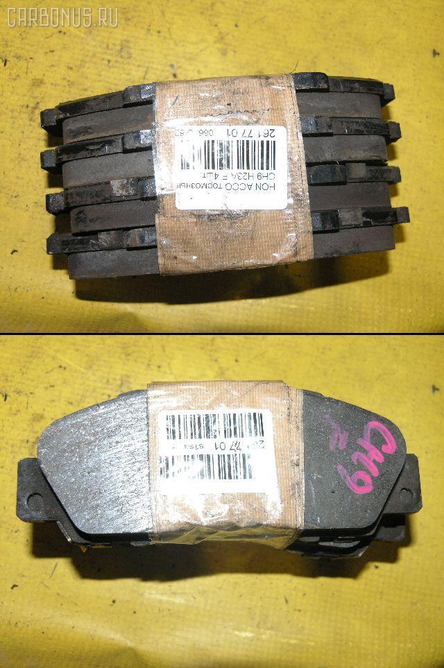 Тормозные колодки HONDA ACCORD WAGON CH9 H23A. Фото 3