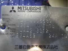Стабилизатор MITSUBISHI RVR SPORTS GEAR N74WG Фото 2