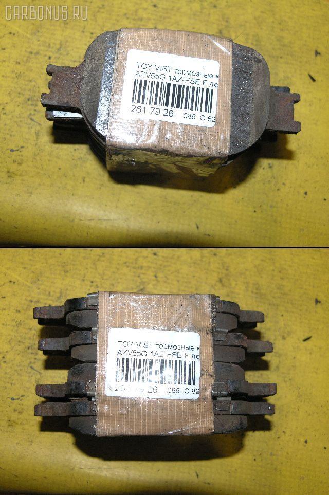 Тормозные колодки TOYOTA OPA ACT10 1AZ-FSE. Фото 10