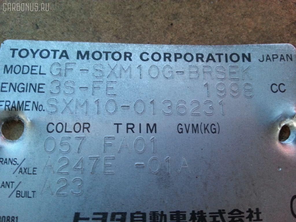 Телевизор TOYOTA GAIA SXM10G 3S-FE Фото 2
