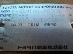 Накладка на крыло TOYOTA IPSUM SXM10G Фото 2