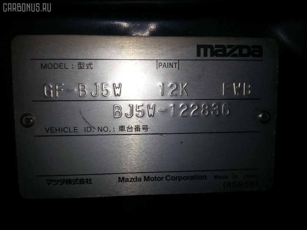Фильтр угольный MAZDA FAMILIA S-WAGON BJ5W ZL Фото 2