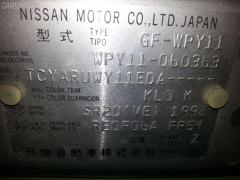 Подушка двигателя NISSAN WINGROAD WPY11 SR20VE Фото 3