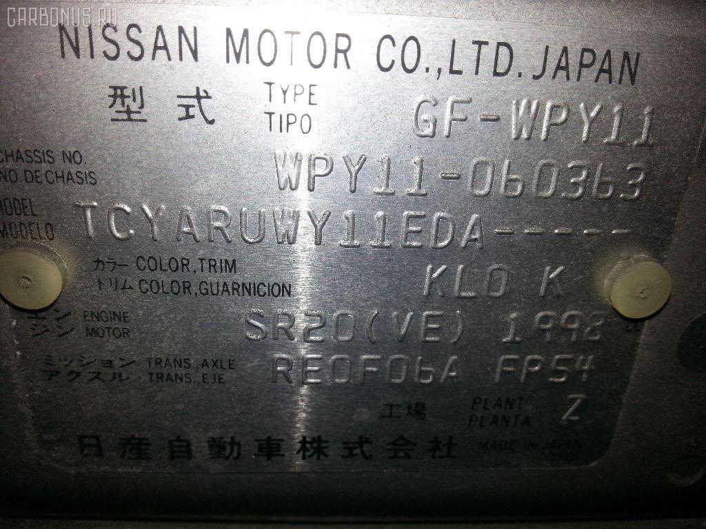 Тросик на коробку передач NISSAN WINGROAD WPY11 SR20VE Фото 2