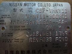 Привод Nissan Ad van VHNY11 QG18DE Фото 2