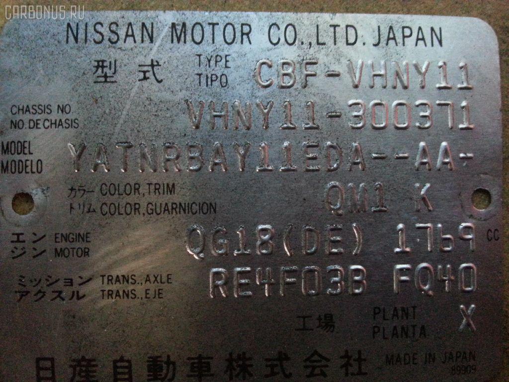 Решетка под лобовое стекло NISSAN AD VAN VHNY11 Фото 2