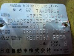 Ветровик Nissan Primera wagon WTP12 Фото 3
