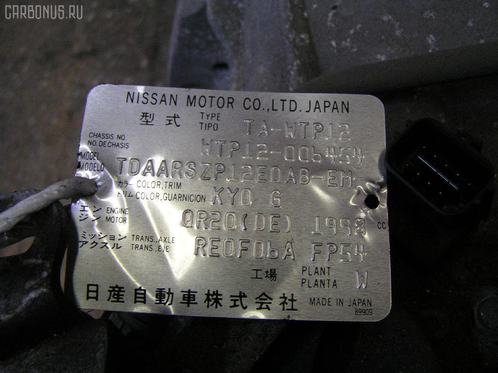 КПП автоматическая NISSAN PRIMERA WAGON WTP12 QR20DE. Фото 8