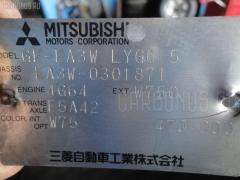 КПП автоматическая Mitsubishi Legnum EA3W 4G64 Фото 10