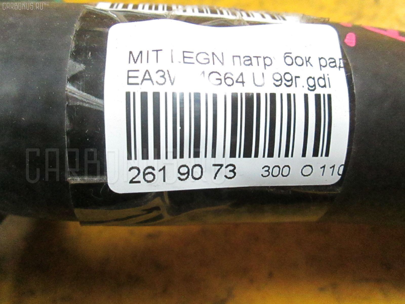Патрубок радиатора ДВС MITSUBISHI LEGNUM EA3W 4G64 Фото 8