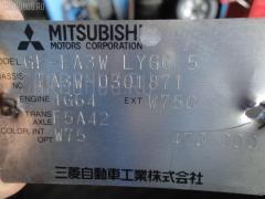 Кожух ДВС MITSUBISHI LEGNUM EA3W 4G64 Фото 7