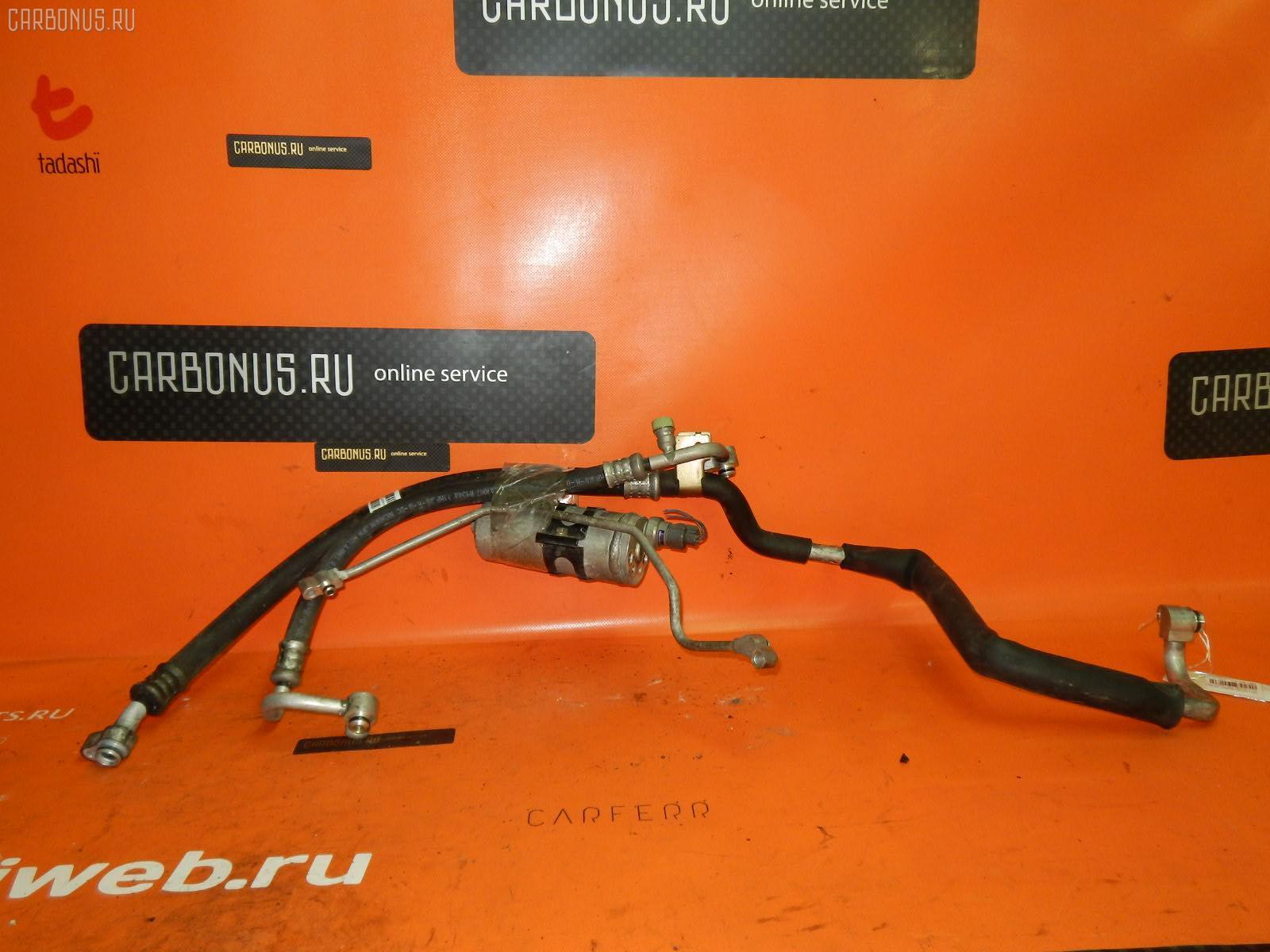 Шланг кондиционера ISUZU GEMINI MJ4 D15B Фото 1