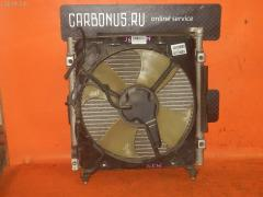 Радиатор кондиционера Isuzu Gemini MJ4 D15B Фото 2