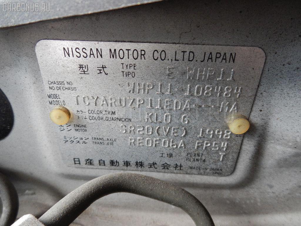 Тормозной диск NISSAN PRIMERA WAGON WHP11 SR20VE Фото 6