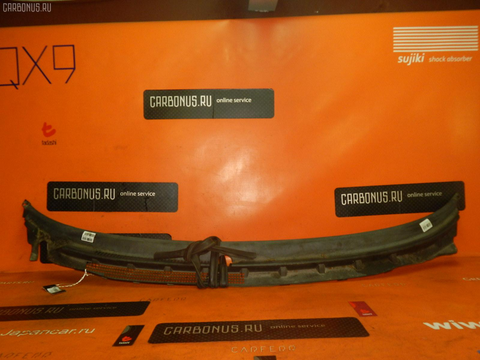 Решетка под лобовое стекло Mazda Capella wagon GW5R Фото 1