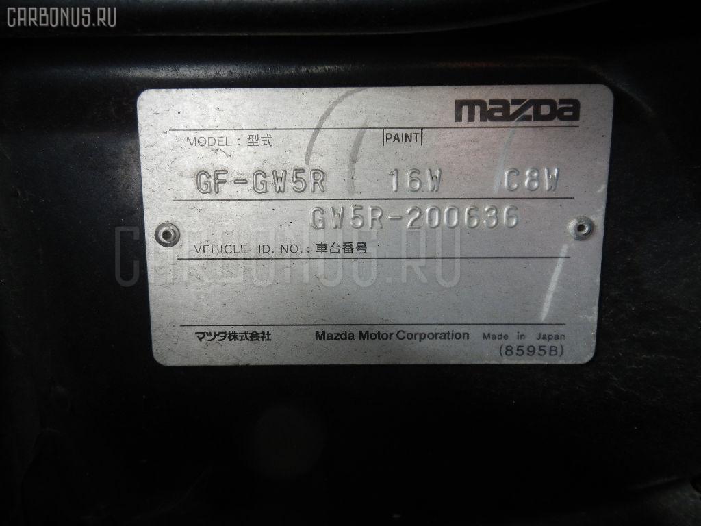 Тяга реактивная MAZDA CAPELLA WAGON GW5R Фото 5