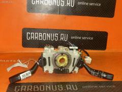 Переключатель поворотов Mazda Capella wagon GW5R Фото 3
