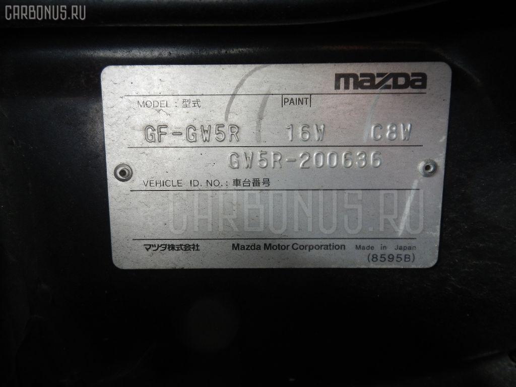 Тросик топливного бака MAZDA CAPELLA WAGON GW5R Фото 5