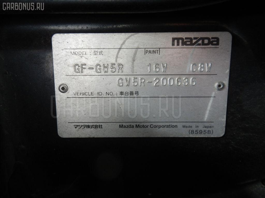Крышка топливного бака MAZDA CAPELLA WAGON GW5R Фото 5