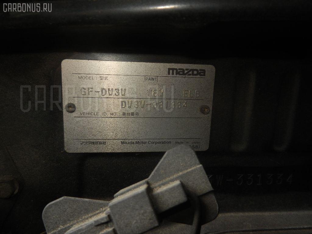 Переключатель поворотов MAZDA DEMIO DW3W Фото 8