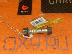 Болт крепежный амортизационной стойки MAZDA DEMIO DW3W B3 Фото 1