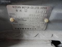 Крепление капота NISSAN MARCH K11 Фото 5