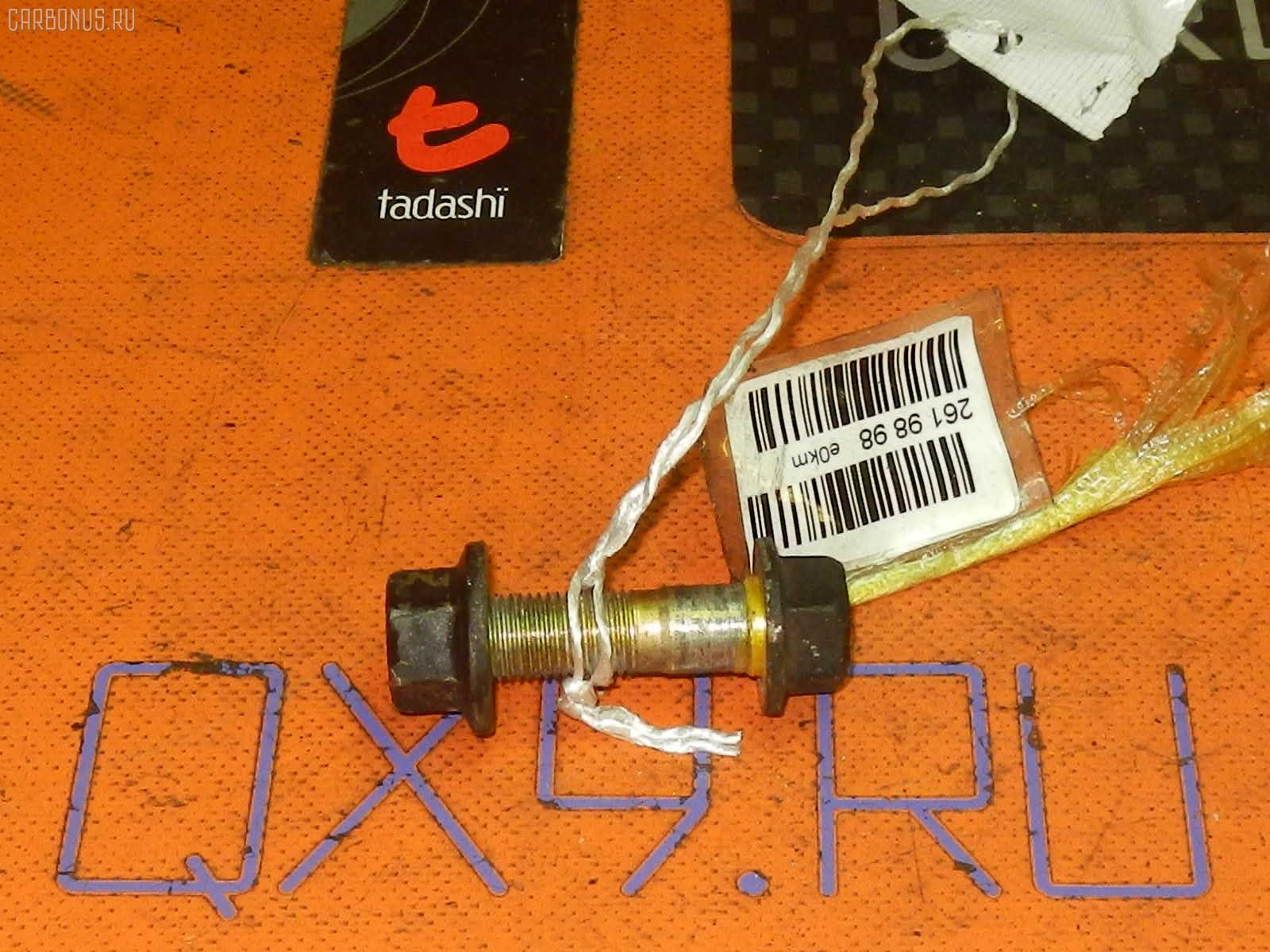 Болт крепежный амортизационной стойки NISSAN MARCH K11 CG10DE Фото 1