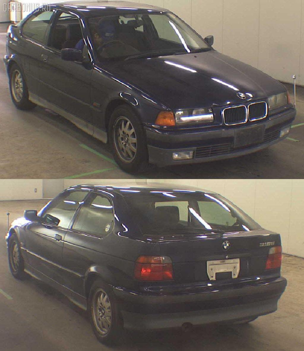 КПП автоматическая BMW 3-SERIES E36-CG18 M42-184S1 Фото 4