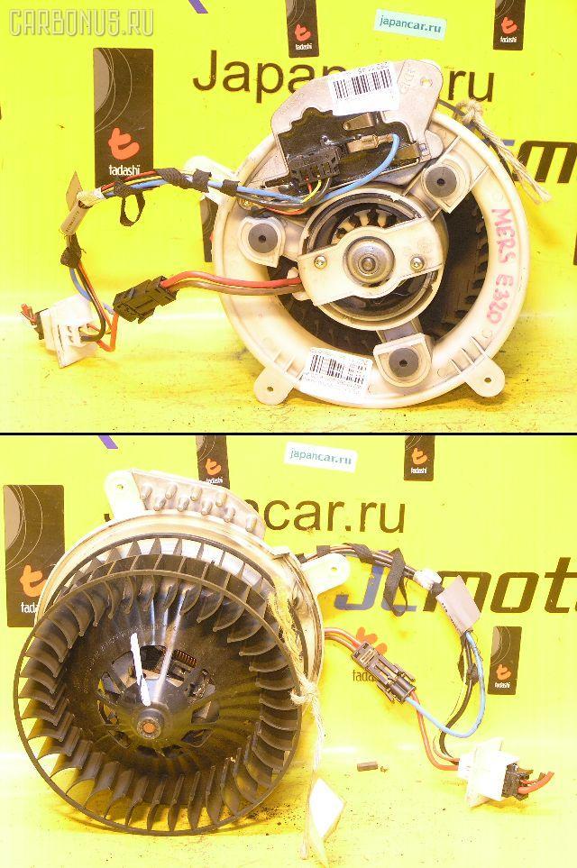 Мотор печки MERCEDES-BENZ E-CLASS W210.065. Фото 1