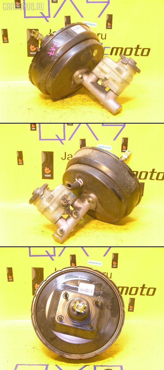 Главный тормозной цилиндр HONDA ODYSSEY RA7 F23A. Фото 6