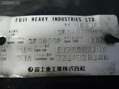 Рычаг Subaru Forester SF5 Фото 2