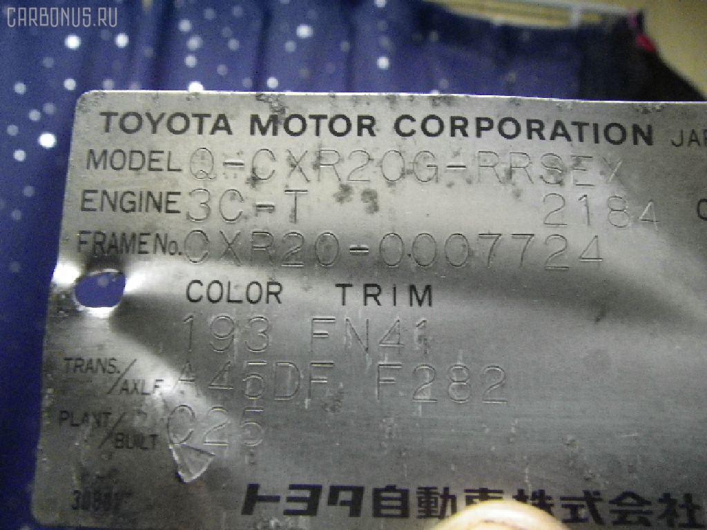 Компрессор кондиционера TOYOTA ESTIMA EMINA CXR20G 3C-T Фото 2