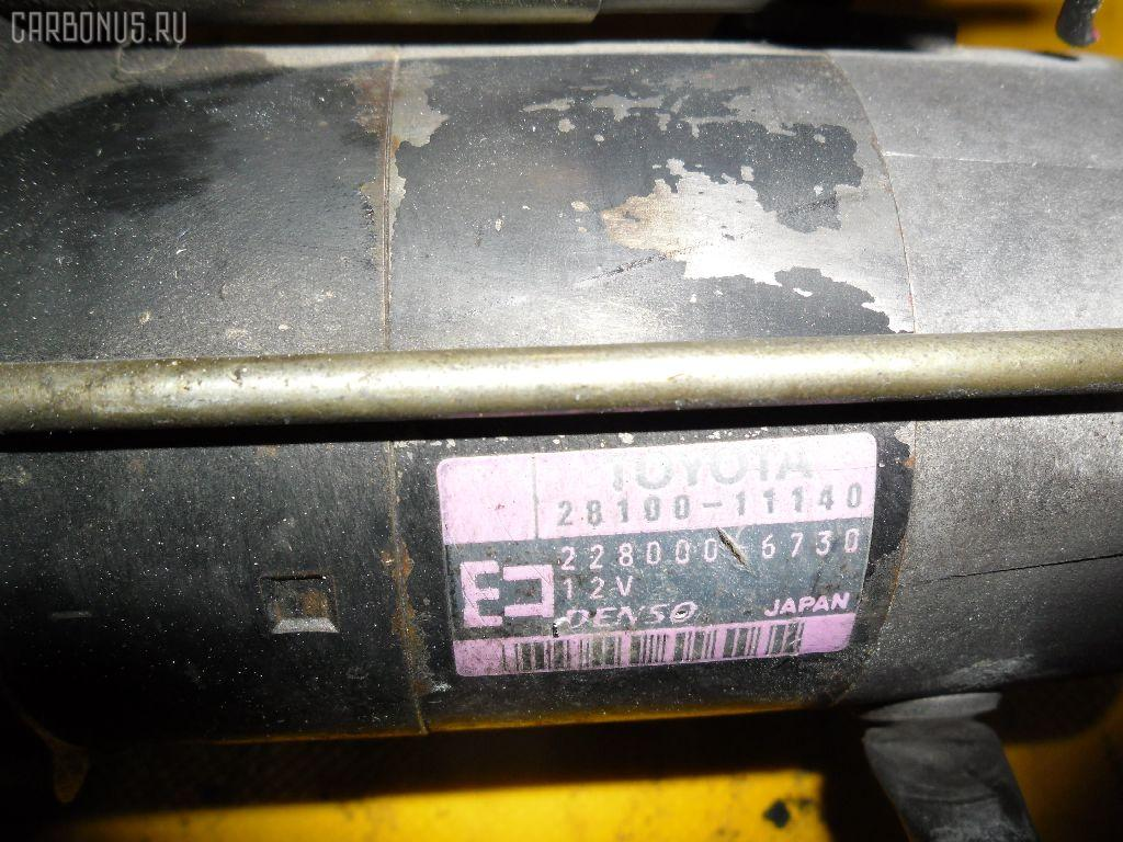 Стартер TOYOTA STARLET EP91 4E-FE. Фото 1