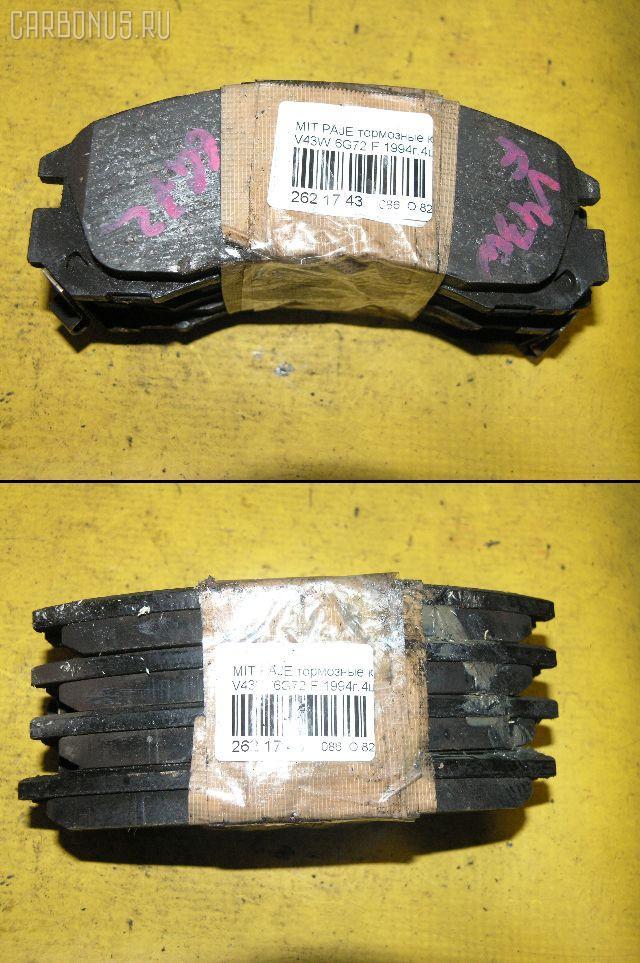 Тормозные колодки MITSUBISHI DIAMANTE F41A. Фото 7