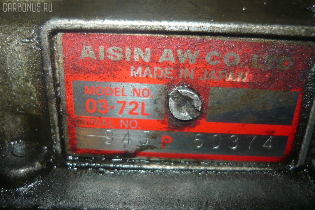 КПП автоматическая MITSUBISHI PAJERO V43W 6G72. Фото 1
