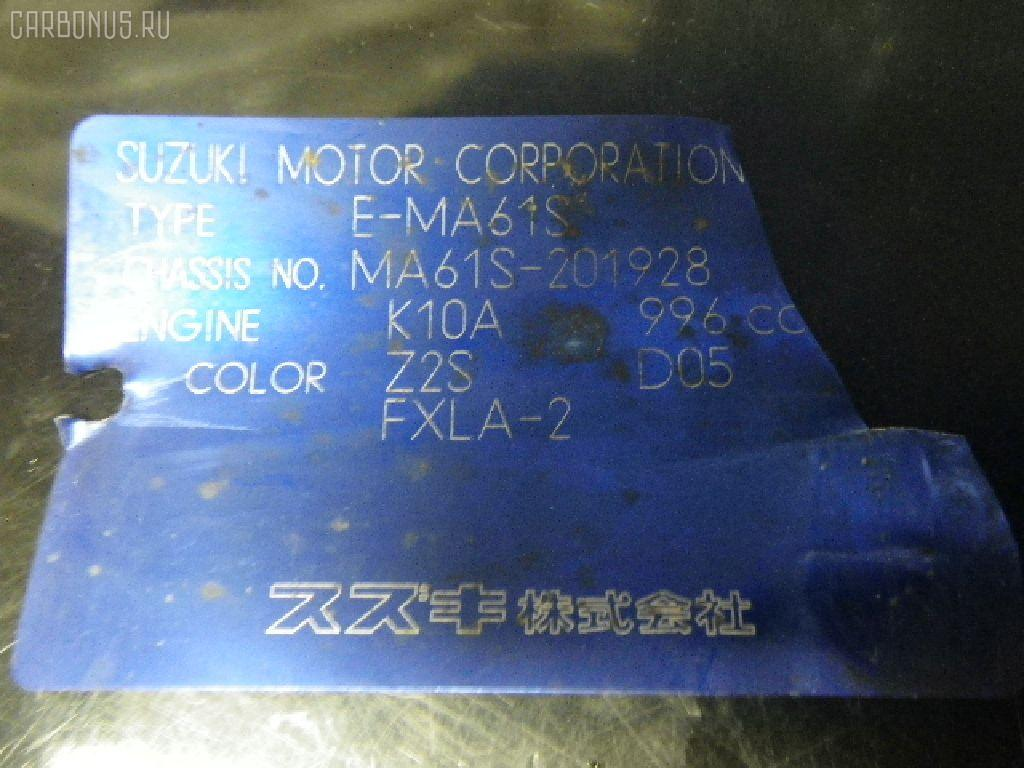 Радиатор кондиционера SUZUKI WAGON R WIDE MA61S K10A Фото 2