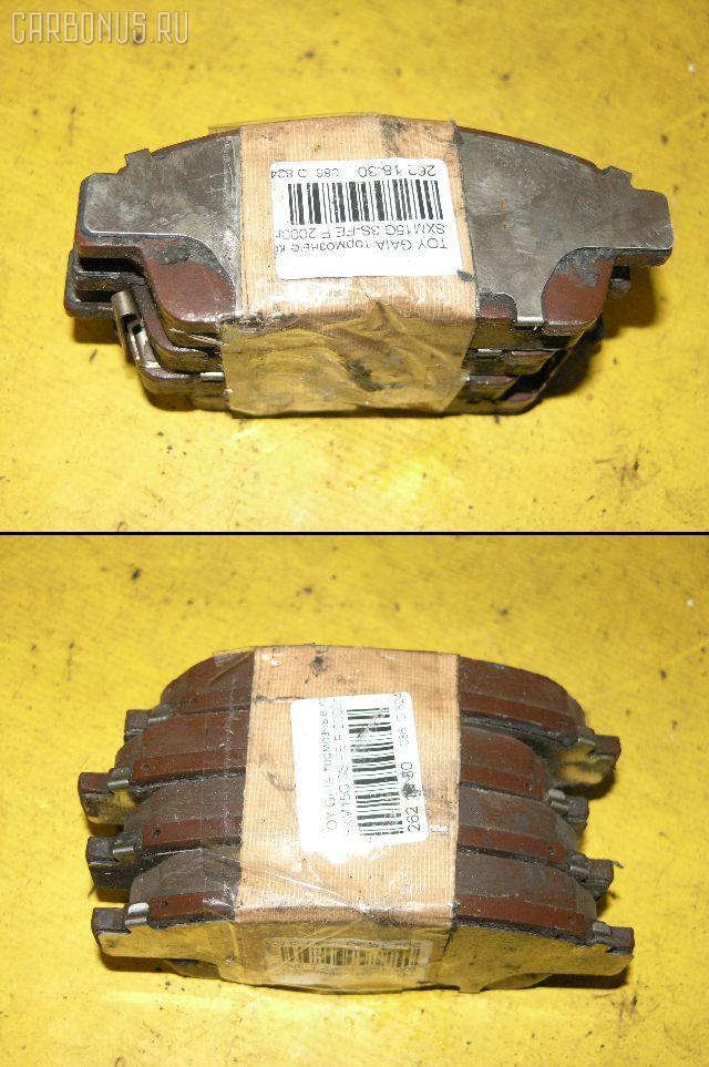 Тормозные колодки TOYOTA GAIA SXM15G 3S-FE. Фото 1
