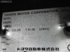 Стекло TOYOTA GAIA SXM15G Фото 2