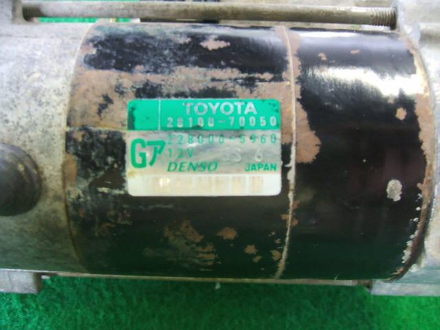 Стартер TOYOTA MARK II BLIT GX115W 1G-FE. Фото 11