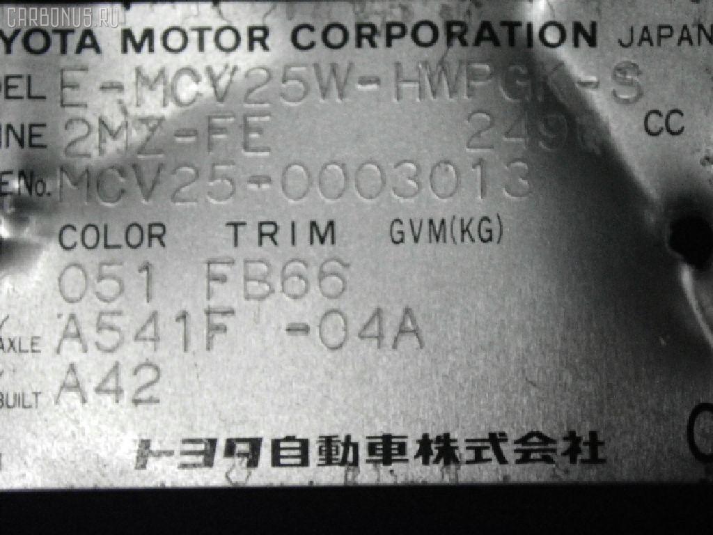 Стекло TOYOTA MARK II QUALIS MCV25W Фото 2