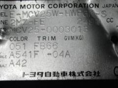 Радиатор кондиционера TOYOTA MARK II QUALIS MCV25W 2MZ-FE Фото 2