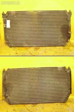 Радиатор кондиционера Toyota Mark ii qualis MCV25W 2MZ-FE Фото 1