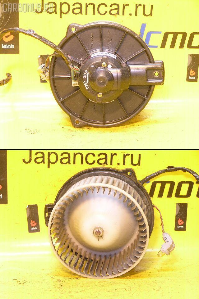 Мотор печки MITSUBISHI DIAMANTE F31A. Фото 10