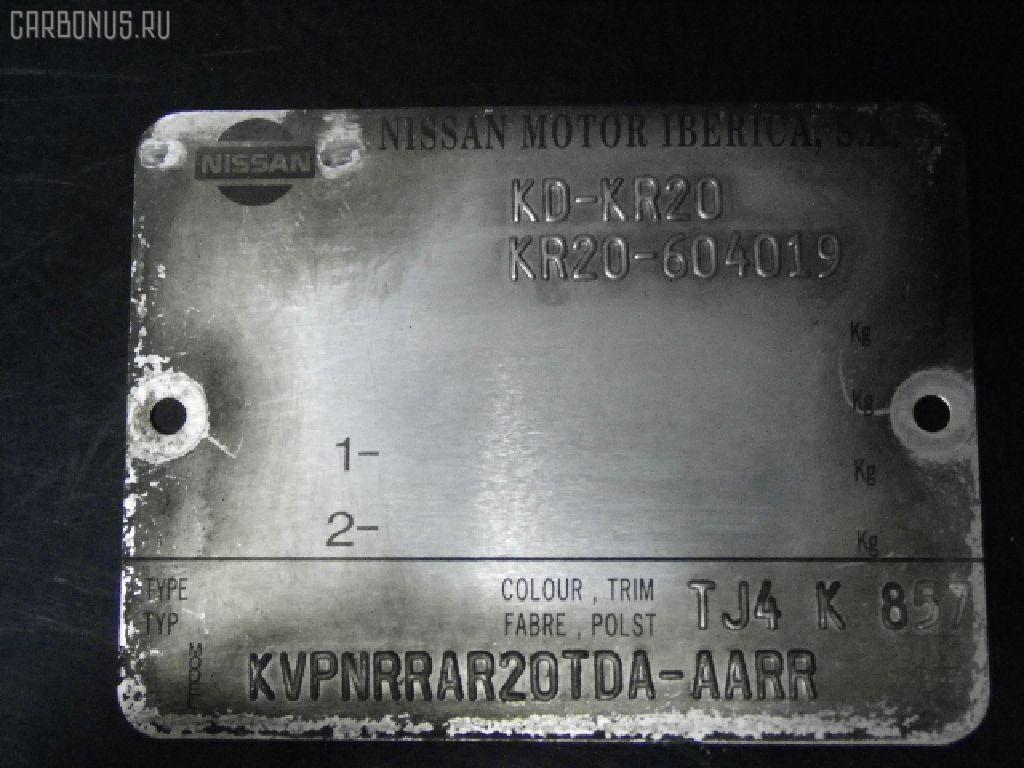 Стоп NISSAN MISTRAL KR20 Фото 2