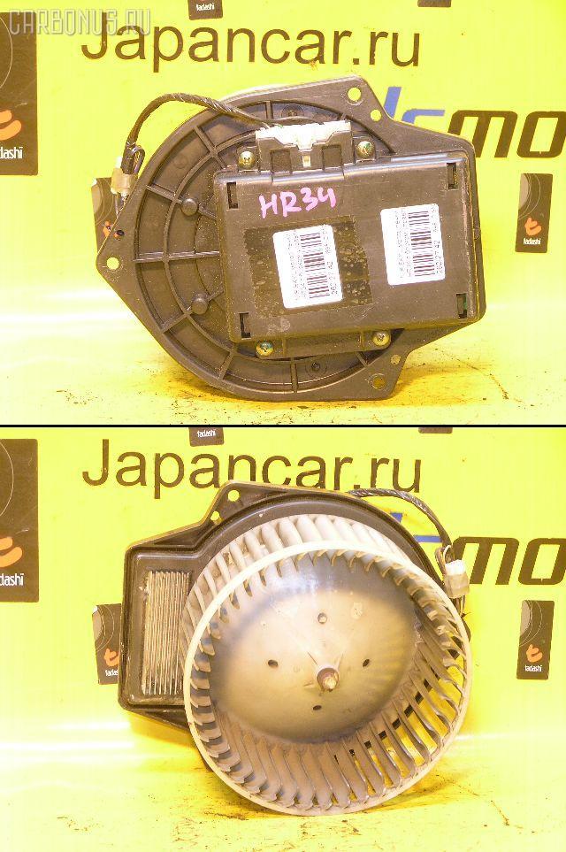 Мотор печки NISSAN SKYLINE HR34. Фото 1